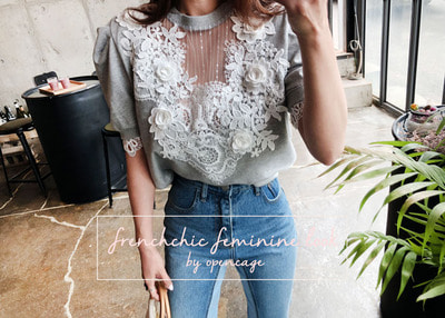 *High quality* loney lace T